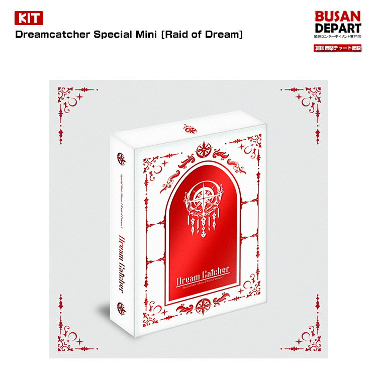 韓国(K-POP)・アジア, 韓国(K-POP) KIT Dreamcatcher Special Mini Album Raid of Dream 1