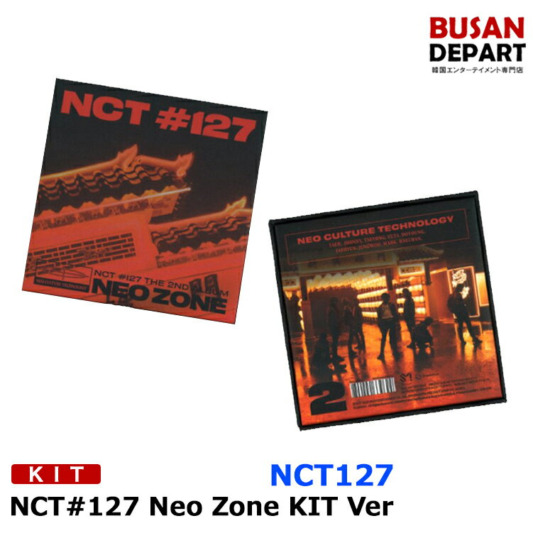 韓国(K-POP)・アジア, 韓国(K-POP)  KIT Ver NCT 127 2 NCT127 Neo Zone 2
