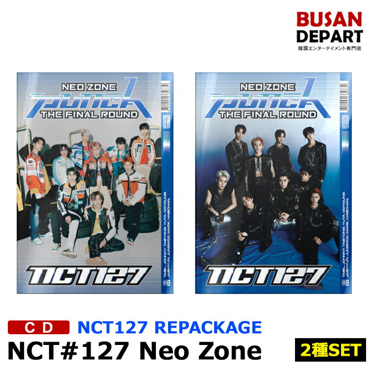 韓国(K-POP)・アジア, 韓国(K-POP) 2 NCT127 2 repackage Neo Zone: The Final Round 1