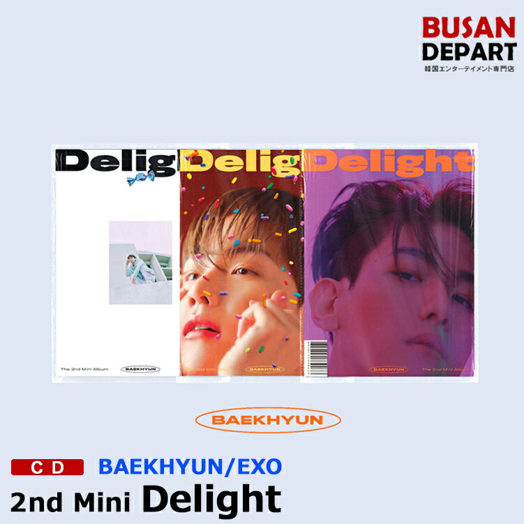 韓国(K-POP)・アジア, 韓国(K-POP) 31 BAEKHYUN(EXO)mini2 Delight 1