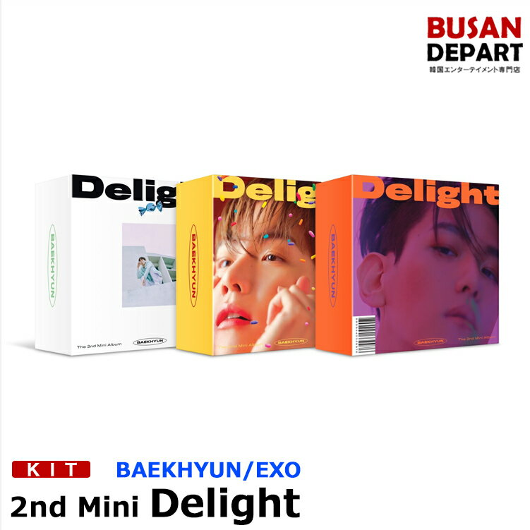 韓国(K-POP)・アジア, 韓国(K-POP) KIT Ver3 BAEKHYUN(EXO)mini2 Delight 1 CD