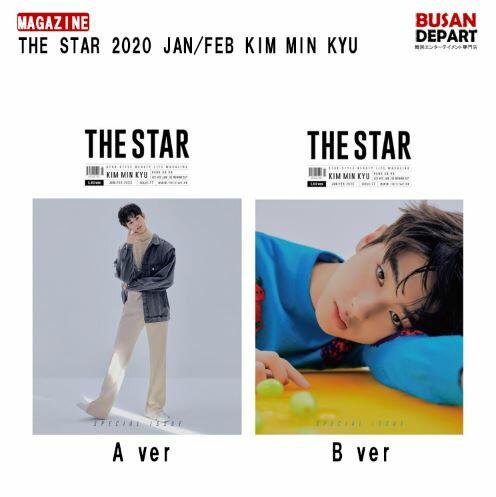 韓国(K-POP)・アジア, 韓国(K-POP) 2 AB THE STAR 1-2 X1 1 thestar kim mingyu