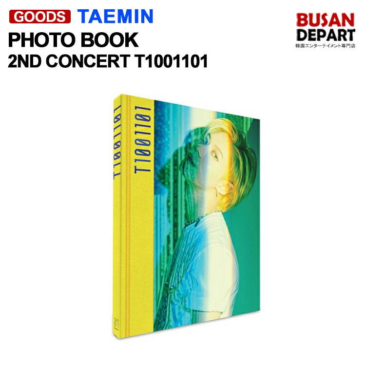 韓国(K-POP)・アジア, 韓国(K-POP) TAEMIN 2ND CONCERT T1001101 PHOTO BOOK 1