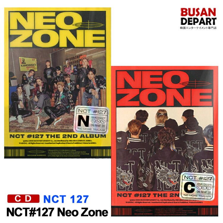 韓国(K-POP)・アジア, 韓国(K-POP) NCT 127 2 NCT127 Neo Zone 2