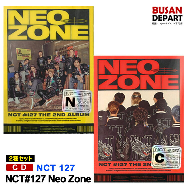 韓国(K-POP)・アジア, 韓国(K-POP) 2 NCT 127 2 2ND ALBUM NCT127 Neo Zone 2