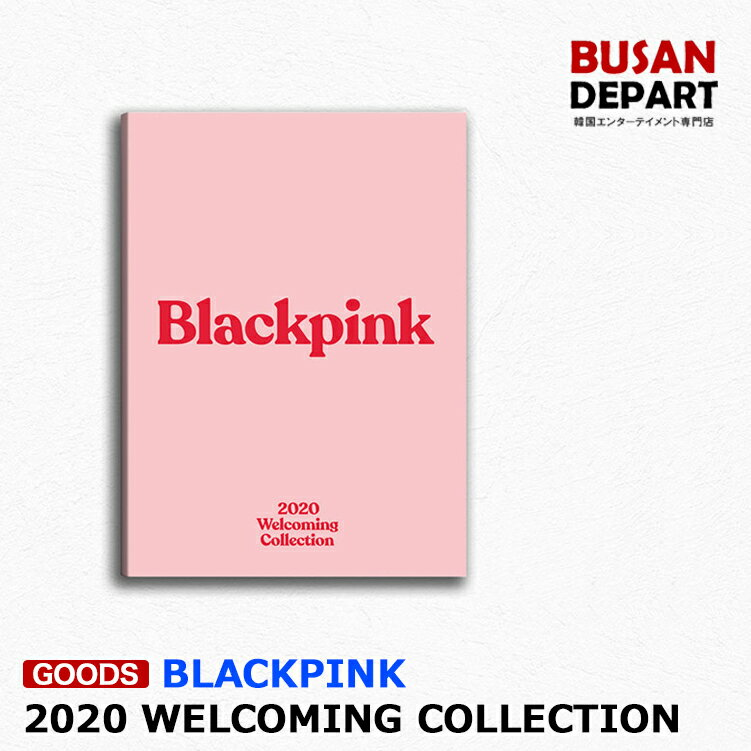 韓国(K-POP)・アジア, 韓国(K-POP) BLACKPINK BLACKPINKs 2020 WELCOMING COLLECTION DVD 1