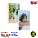 2種set【 初回特典フォトカード付 】TWICE TZUYU1st photobook [YesI am Tzuyu ] トゥワイス ツウィ 写真集 フォトブック 公式グッズ 和訳つき 送料無料・・・