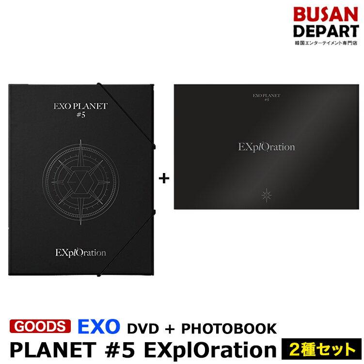 韓国(K-POP)・アジア, 韓国(K-POP) 2 DVDPHOTOBOOK EXO PLANET 5 - EXplOration - ALL LIVE ALBUM Concert DVD 1
