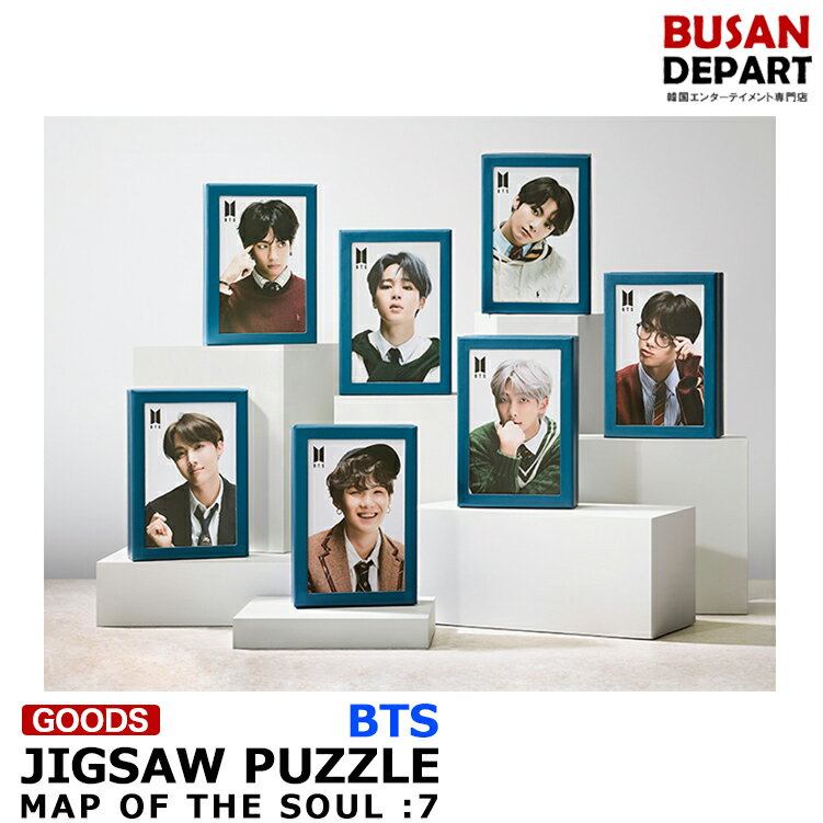 韓国(K-POP)・アジア, 韓国(K-POP) 7 BTS JIGSAW PUZZLE map of the soul:7 PHOTOCARD 1