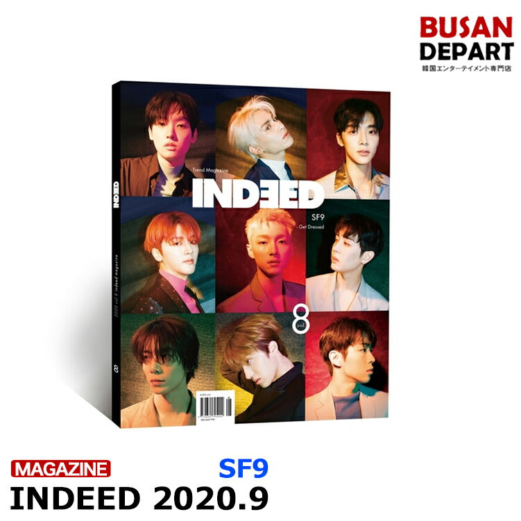 韓国(K-POP)・アジア, 韓国(K-POP) INDEED Vol.8 2020.9 : SF9 OH MY GIRL 1