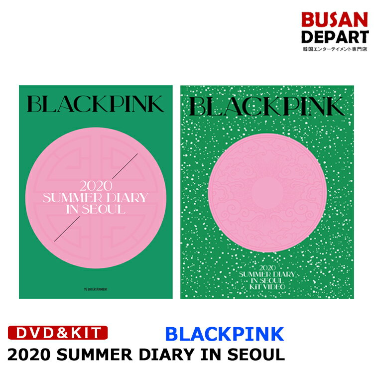 韓国(K-POP)・アジア, 韓国(K-POP) DVDKIT BLACKPINK 2020 BLACKPINKS SUMMER DIARY IN SEOUL ALL 1