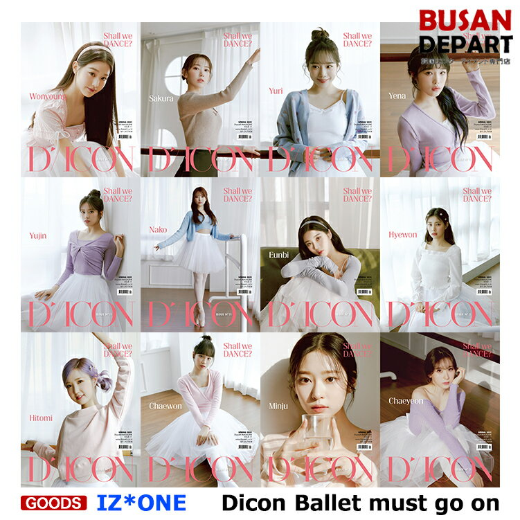 韓国(K-POP)・アジア, 韓国(K-POP) 12 IZONE Dicon 11th Shall We Dance izone 1