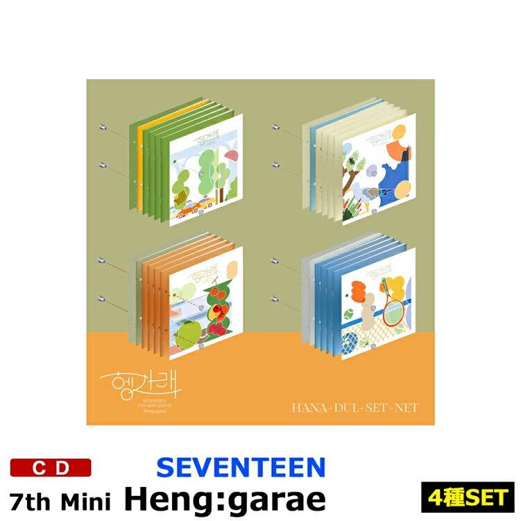 韓国(K-POP)・アジア, 韓国(K-POP) 4 seventeen 7 Heng:garae 1