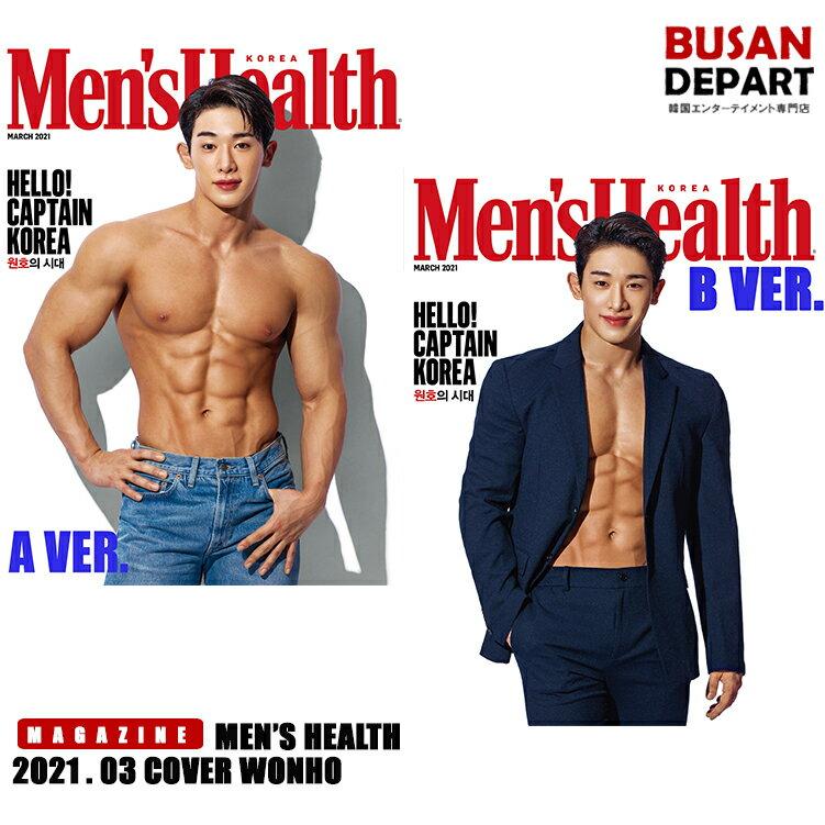 韓国(K-POP)・アジア, 韓国(K-POP) 2 Mens Health 3 2021.3 :WONHO 1
