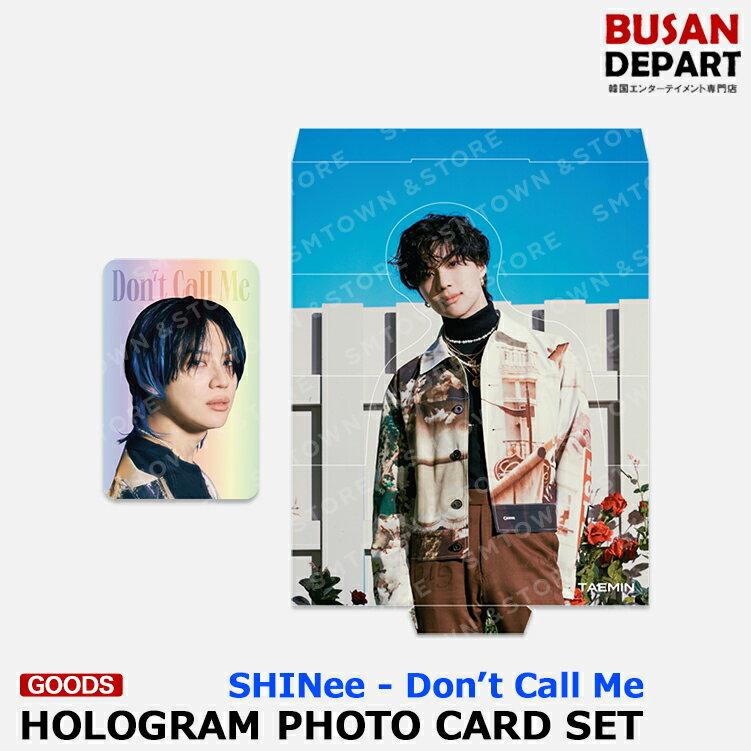 韓国(K-POP)・アジア, 韓国(K-POP) SHINee 01 HOLOGRAM PHOTO CARD SET - Dont Call Me SM 1