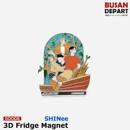 SHINee [04 3D Fridge Magnet- Atlantis] SM 公式 1次予約 送料無料