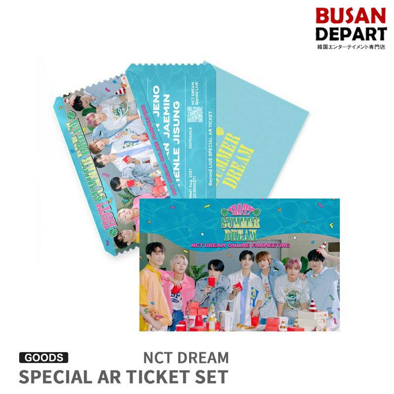 CD, 韓国(K-POP)・アジア NCT DREAM SPECIAL AR TICKET SET - Beyond LIVE MD 1