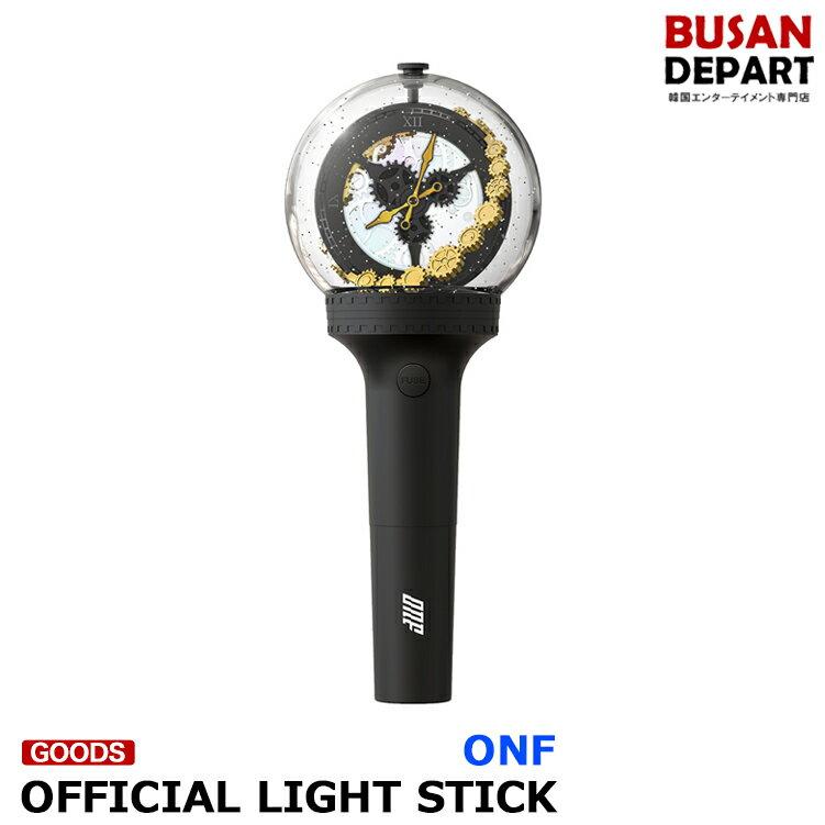 CD, 韓国(K-POP)・アジア  ONF OFFICIAL LIGHT STICK fanlight