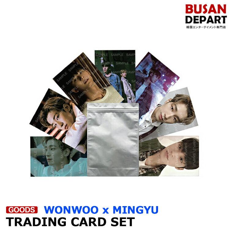 韓国(K-POP)・アジア, 韓国(K-POP) WONWOO x MINGYU 01 TRADING CARD SET Seveteen 1