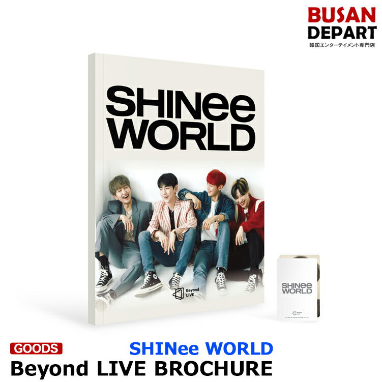 CD, 韓国(K-POP)・アジア SHINee WORLD SHINee Beyond LIVE BROCHURE SM MD 1