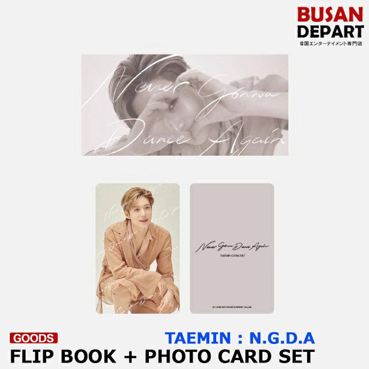 CD, 韓国(K-POP)・アジア TAEMIN : N.G.D.A 10 FLIP BOOK PHOTO CARD SET - Beyond LIVE SHINee 1