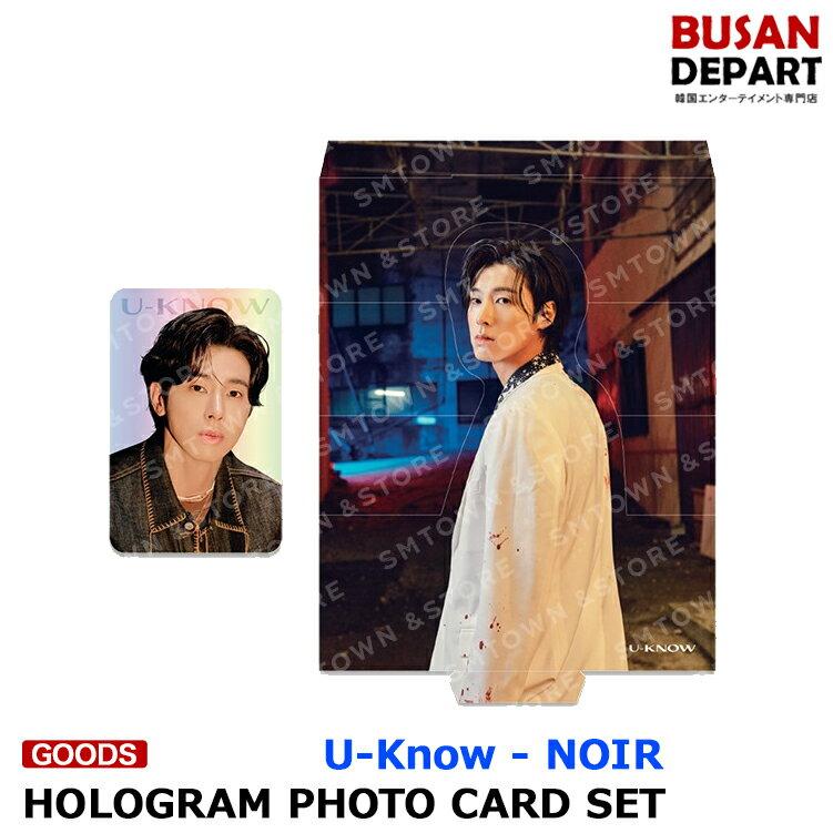 韓国(K-POP)・アジア, 韓国(K-POP) U-KnowTVXQ HOLOGRAM PHOTO CARD SET - NOIR SM 1