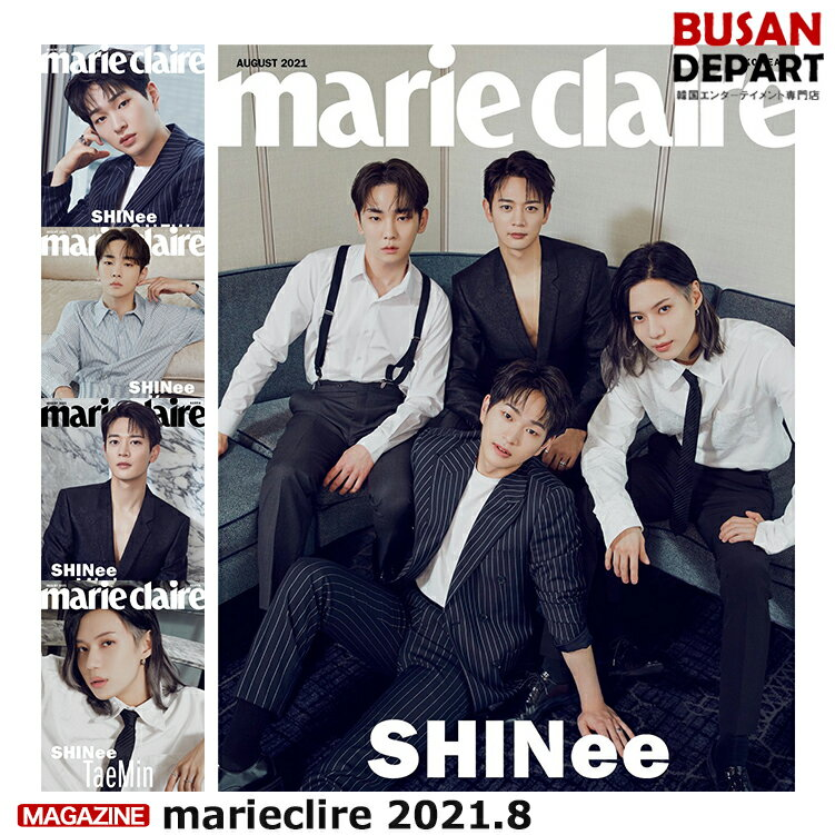 CD, 韓国(K-POP)・アジア 5 marieclaire 8 2021.8 SHINee 1
