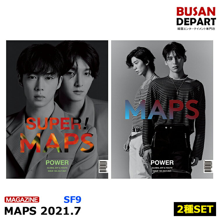 CD, 韓国(K-POP)・アジア 2 MAPS 7 2021.7 :SF9 1
