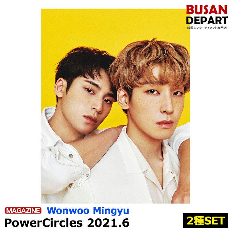CD, 韓国(K-POP)・アジア 2 PowerCircles 2021.6 : seventeen 1