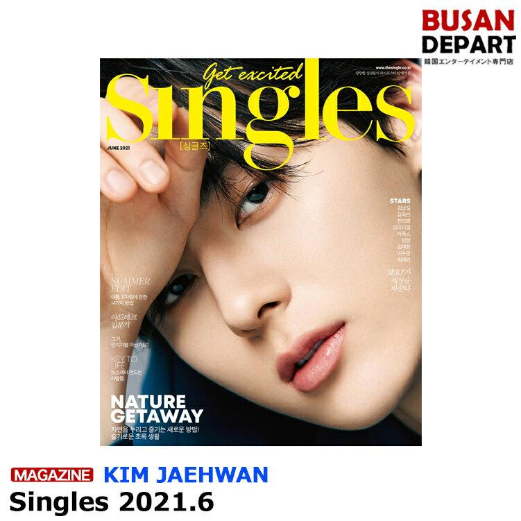 韓国(K-POP)・アジア, 韓国(K-POP) SINGLES 6 2021.6 : : 1
