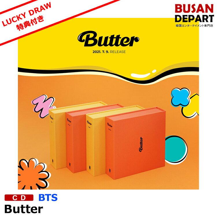 CD, 韓国(K-POP)・アジア LUCKY DRAW BTS BUTTER 2SETphotocard 3ea 1