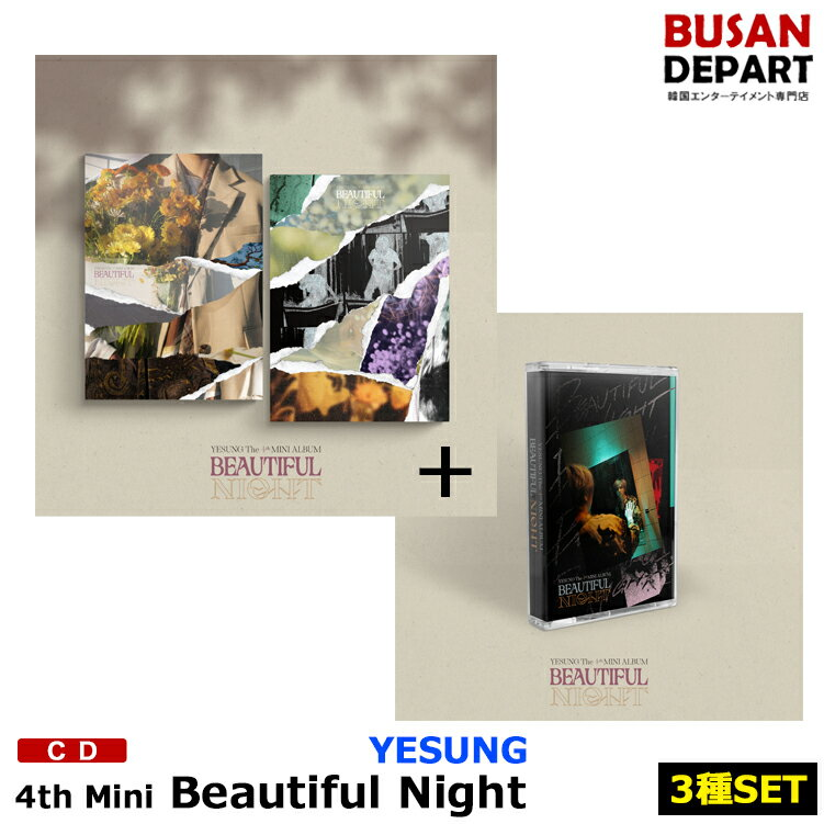 CD, 韓国(K-POP)・アジア 3CD YESUNG 4 Beautiful Night PHOTOBOOKCASSETTE 1