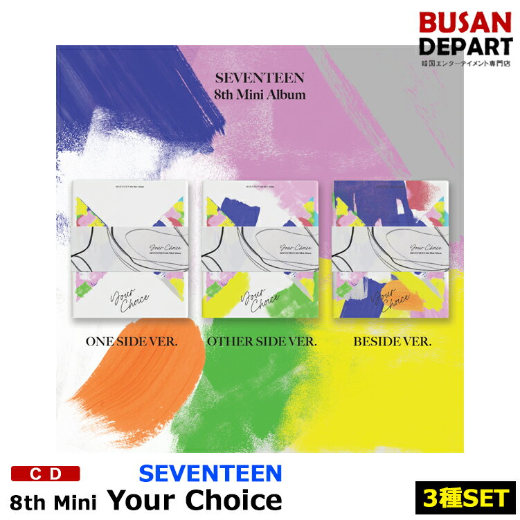 CD, 韓国(K-POP)・アジア 3 SEVENTEEN 8 Your Choice CD 1