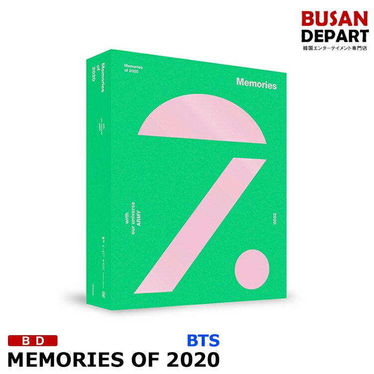 CD, 韓国(K-POP)・アジア Weverse Blu-ray BTS MEMORIES OF 2020 1