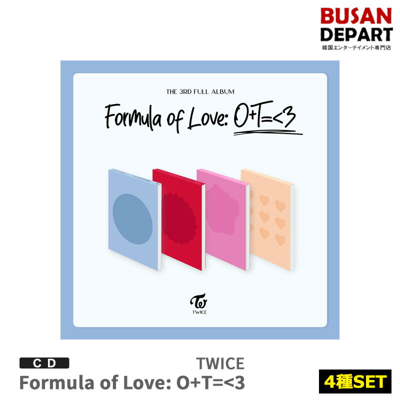 CD, 韓国(K-POP)・アジア 4 TWICE 3 Formula of Love: OT