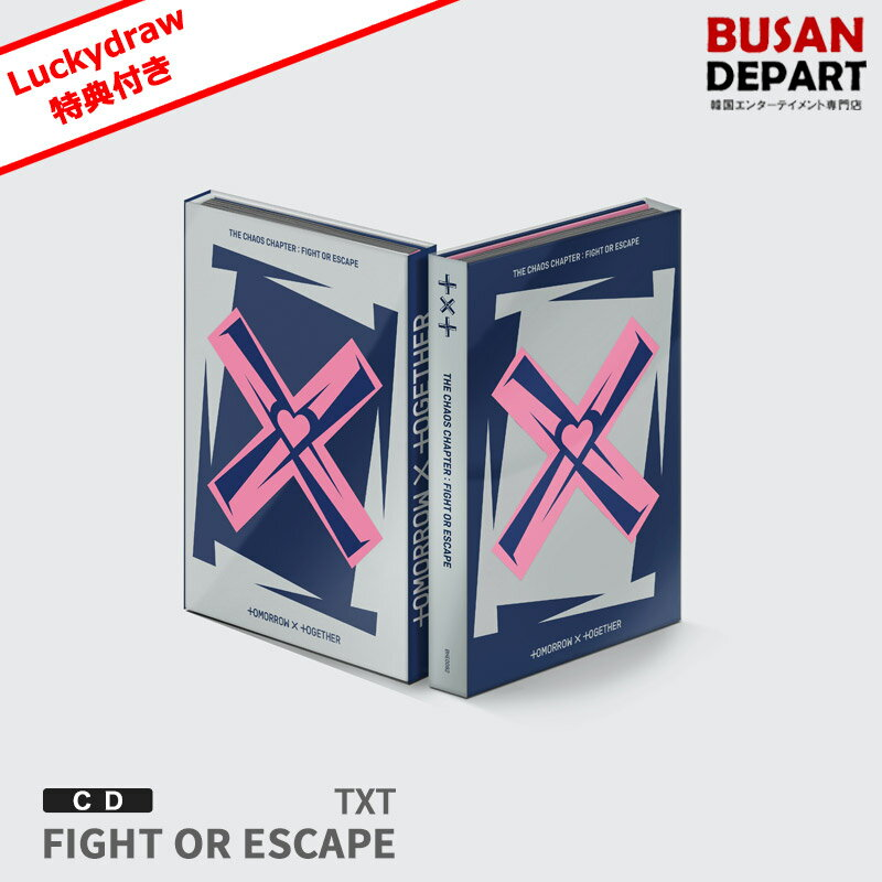 CD, 韓国(K-POP)・アジア LUCKYDRAW TXT FIGHT OR ESCAPE RONDOMEphotocard1ea