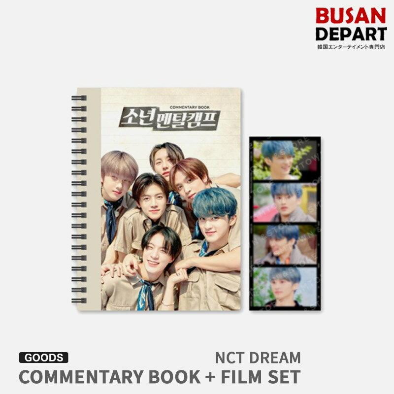 CD, 韓国(K-POP)・アジア 6 NCT DREAM COMMENTARY BOOK FILM SET 1