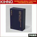 KIHNO VIDEO WANNA ONE WORLD TOUR ONE: THE WORLD IN SEOUL / 日本国内発送/1次予約/送料無料