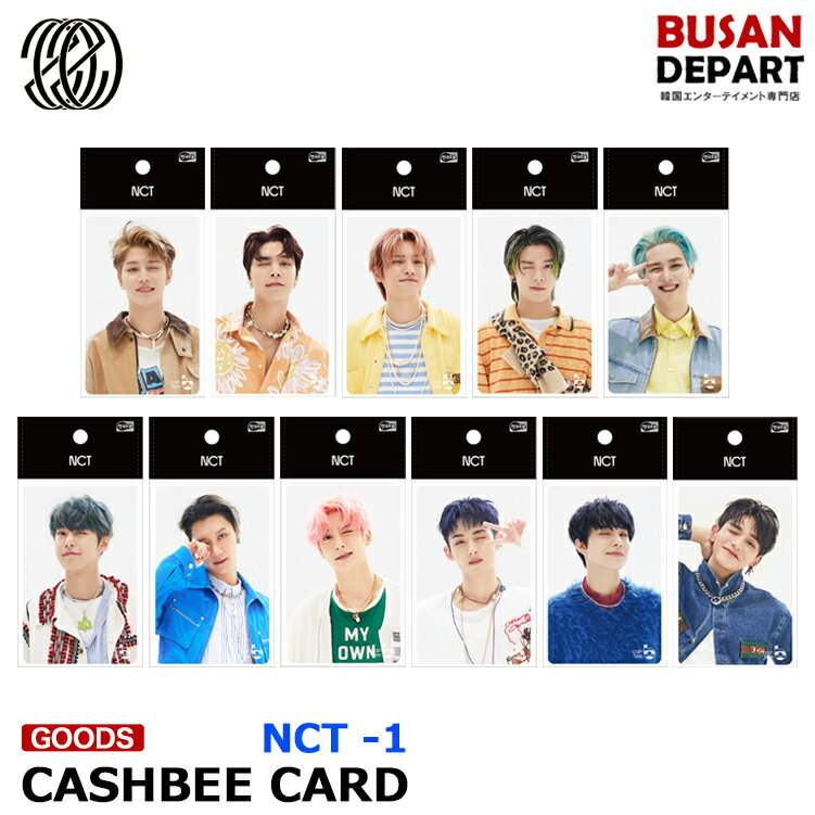 韓国(K-POP)・アジア, 韓国(K-POP) NCT (1) CASBEE CARD - RESONANCE Pt.1 2020 SM 1