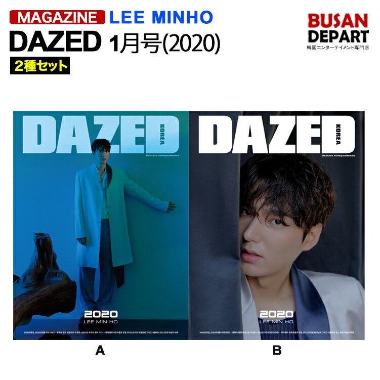 韓国(K-POP)・アジア, 韓国(K-POP) 2 DAZED 1 (2020) : LEEMINHO