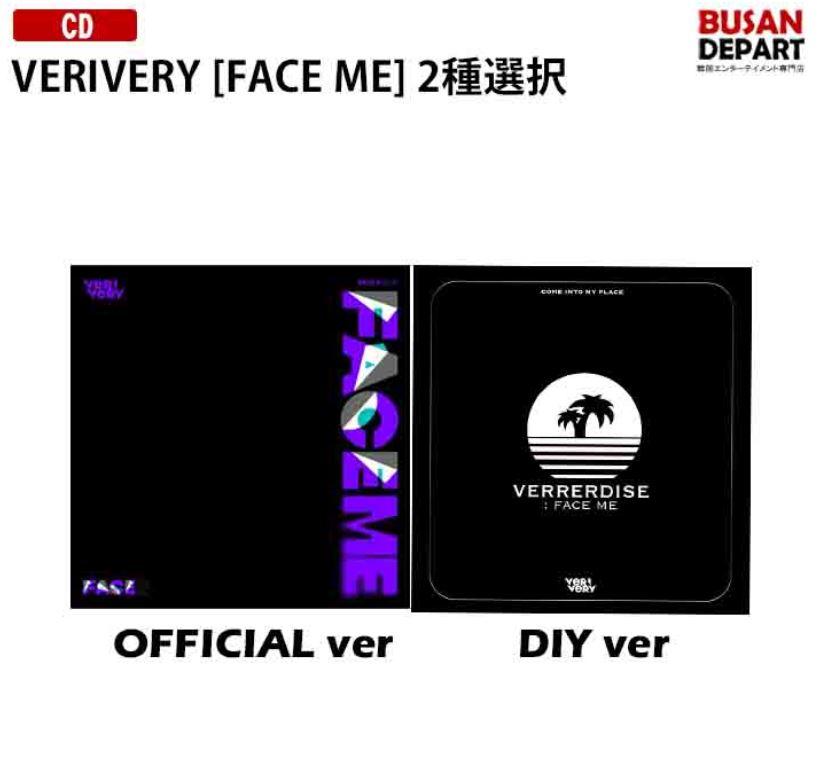 韓国(K-POP)・アジア, 韓国(K-POP)  2 VERIVERY 3rd MINI ALBUM FACE ME Official Ver. DIY Ver. 1