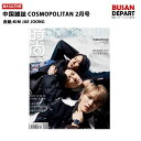 中国雑誌 COSMOPOLITAN 2月号(2020) 表紙:KIM JAE JOONG 2次予約 PHOTOCARD CARD 1枚付き