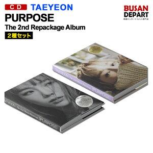 ポスター丸めて発送 2種セット TAEYEON 正規2集 Repackage [Purpose]和訳つき 韓国音楽チャート反映 1次予約 送料無料