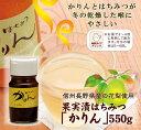 かりん はちみつ漬け ドリンク純粋はちみつに長野県で栽培されたかりんを漬け込みました。5〜6...