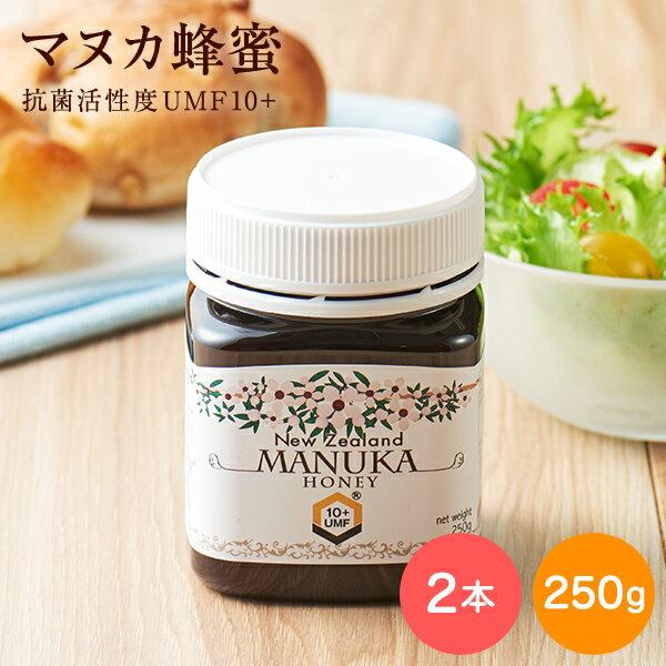 蜂蜜・ハニー, 蜂蜜  250g2 UMF10 MG ( ) 263 513