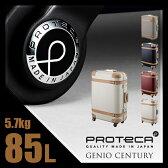 エース プロテカ ジーニオセンチュリー スーツケース L 85L ACE GENIO-CENTURY 00513 キャリーケース キャリーバッグ