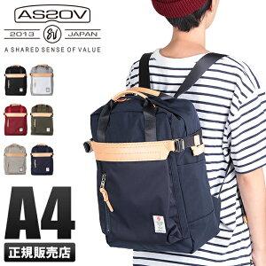 アッソブ AS2OV リュック メンズ 091406 / HI DENSITY ハイデンシティ リュックサック デイパック バッグ ミニ 小さい 小さめ ブランド ブラック