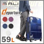 エントリー アジアラゲージ ディパーチャー スーツケース キャリーケース キャリーバッグ