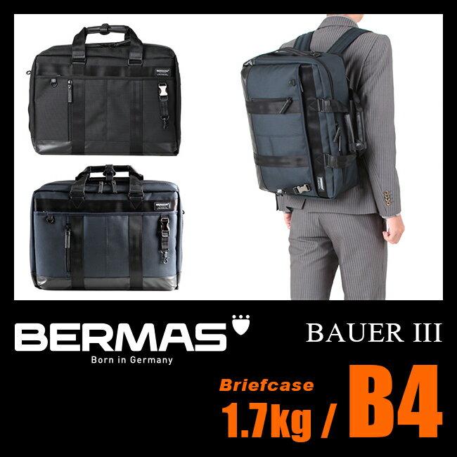 バーマス ビジネスバッグ バウアー3 3WAY B4 オーバーナイター 大容量 拡張機能 エキスパンド 出張 軽量 撥水加工 BERMAS 60074