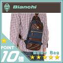 【在庫限り】ビアンキ ボディバッグ Bianchi TBTC-05